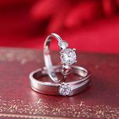結婚慶用品對戒仿真假鑽戒婚禮道具婚戒情侶戒指一對開口男女首飾  薔薇時尚