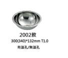 【麗室衛浴】圓形不銹鋼洗水槽 2002A 外34/內30*H13.2CM 有溢孔