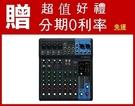 YAMAHA 山葉 MG10XU 10軌混音座 內建SPX效果 原廠公司貨 保固一年 【MG-10XU】另贈好禮
