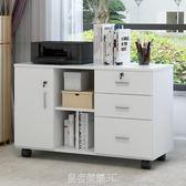 木質辦公文件柜子資料柜桌下移動矮柜帶鎖三抽屜儲物柜a4活動矮柜YTL 皇者榮耀