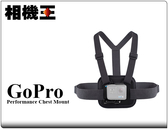 ★相機王★GoPro CHESTY 胸前綁帶 AGCHM-001