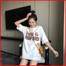 韓版豹紋字母中長款短袖棉質T恤 共3色 依米迦