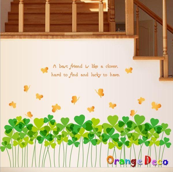 壁貼【橘果設計】幸運草 DIY組合壁貼 牆貼 壁紙 室內設計 裝潢 無痕壁貼 佈置