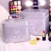 化妝包大容量小號便攜韓國簡約可愛少女收納盒品大網紅化妝箱手提『摩登大道』
