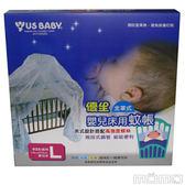 優生嬰兒床用蚊帳L(粉藍)