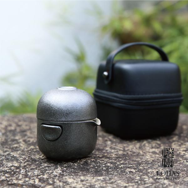 陸寶 轉意隨手泡攜行裝 一壺一杯攜行包 旅行組 新品上市