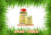 巴西來的天然蜂膠 - 蜂膠青草潤喉糖 3桶 優惠價 $1700元