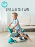 可優比兒童扭扭車防側翻寶寶玩具萬向輪溜溜車1-3-6歲妞妞搖擺車ATF 青木鋪子