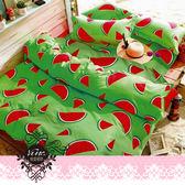 《可愛小西瓜》百貨專櫃精品雙人薄被套 100%MIT台製舒柔棉-(6*7尺)