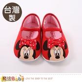 女寶寶鞋 台灣製迪士尼米妮正版強止滑娃娃鞋 魔法Baby