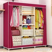 索爾諾布衣櫃鋼管加固加粗簡易布藝衣櫃大號防塵雙人組合收納衣櫥WD 時尚芭莎