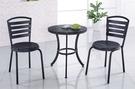【南洋風休閒傢俱】戶外休閒桌椅系列-黑塑木休閒圓桌椅組 戶外餐桌椅CX903-2 CX939-13)
