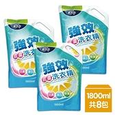 歐芮坦強效抗菌洗衣精補充包1800ml-8包/箱—箱購-箱購