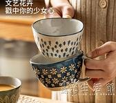 摩登主婦日式陶瓷杯燕麥早餐杯子家用大容量咖啡杯和風水杯馬克杯 小時光生活館