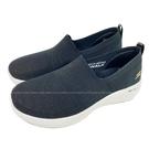 (C4) SKECHERS 女鞋 GOWALK STABILITY 健走鞋 固特異橡膠 抓地力 124601BKGD黑金 [陽光樂活]