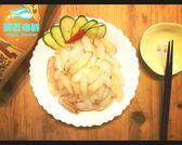 【鮮匠海鮮】【生鮮蟹管肉(200g)】,火鍋、炒菜、涼拌適用,冷凍食品
