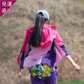 衝鋒衣戶外皮膚衣女夏季運動超薄透氣拼色風衣防紫外線外套防曬衣女【快速出貨】