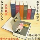 保險箱保險箱家用小型夾萬創意隱形迷你床頭保險櫃3C機械密碼保管箱帶鎖 大宅女韓國館YJT