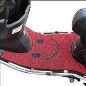 電動車踏板腳墊機車腳墊電動車腳踏墊小龜電瓶車腳墊通用可裁剪 格蘭小舖