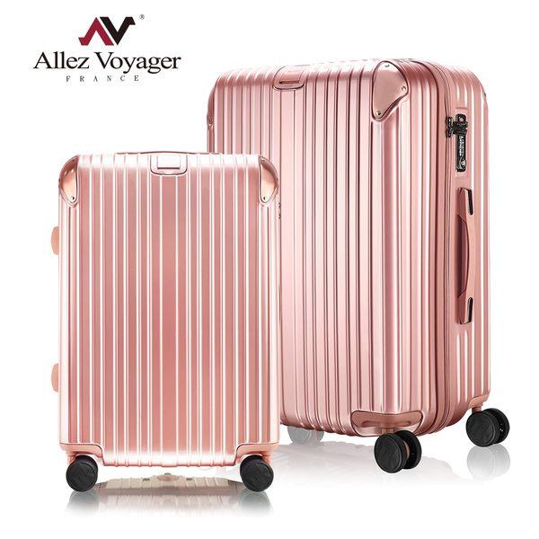 登機箱 行李箱 旅行箱 20+28吋 PC金屬護角耐撞擊硬殼 法國奧莉薇閣 箱見恨晚系列