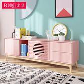 電視櫃北歐烤漆茶幾電視櫃組合 小戶型客廳家具 現代簡約粉色電視櫃地櫃-凡屋FC