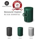 B&O Beosound Explore...