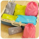 韓式旅行七件組 行李箱壓縮袋旅行箱 旅行收納袋 包中包 收納袋 【N017】米菈生活館