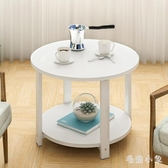 茶幾圓形小圓桌現代沙發邊幾邊柜簡約角幾北歐邊桌電話桌JA7862『毛菇小象』