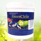 1kg有機吹苔清-粉狀(天然環保清潔劑、...