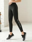 健身褲 運動緊身褲女跑步外穿夏季薄款冰絲彈力大碼褲顯瘦健身瑜伽九分褲 米家