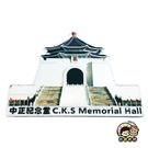 【收藏天地】台灣紀念品*FUN TAIWAN 鋁箔磁鐵-中正紀念堂∕ 磁鐵 送禮 文創 風景 觀光  禮品