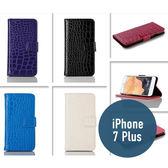 iPhone 7 Plus(5.5吋) 鱷魚紋 皮套 側翻 支架 插卡 保護套 手機套 手機殼 保護殼