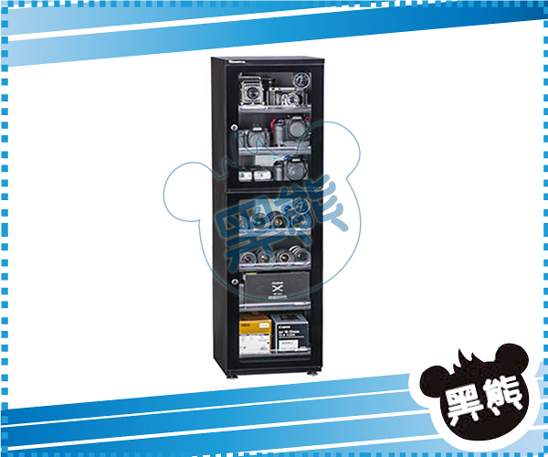黑熊館 Wonderful 萬得福 AD-188C 172L電子防潮箱 乾燥箱 相機防潮盒