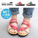 [Here Shoes]MIT台灣製 前1.5後3.5cm涼鞋 休閒百搭撞色小花 皮革楔型厚底涼拖鞋-AN587
