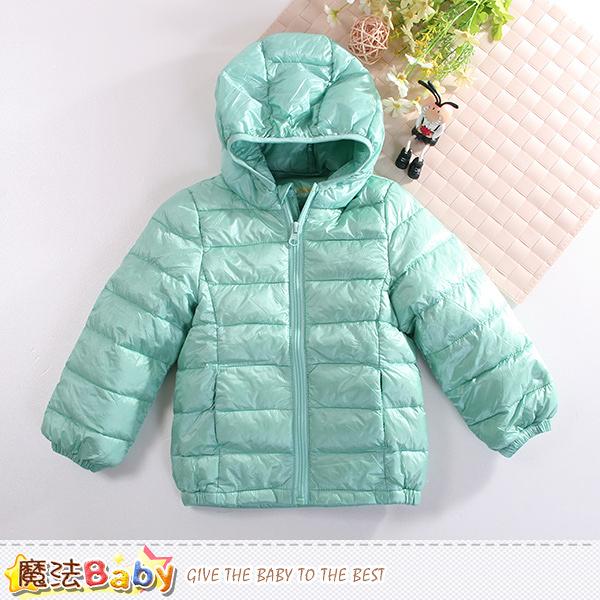 兒童羽絨外套 輕量極保暖90%羽絨外套 魔法Baby