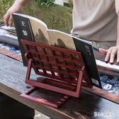 琴譜架 古箏吉他鋼琴木質小譜架實木可折疊便攜式桌面樂譜琴譜曲譜架 CP2366【甜心小妮童裝】