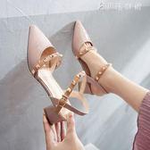 后空淺口單鞋尖頭小清新粗跟仙女氣質包頭涼鞋女 伊鞋本鋪