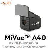 【限量促銷】 Mio mivue A40 後鏡頭 SONY STARIVS 適用 792 791 798