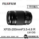 富士 Fujifilm FUJINON XF 55-200mm F3.5-4.8 R LM OIS 3期零利率 / 免運費 WW【平行輸入】