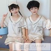 夏季兒童睡衣男童女童冰絲短袖薄款寶寶家居服套裝小孩空調服夏天 韓慕精品