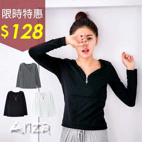 【AnZa】拉鍊小V領上衣(三色)