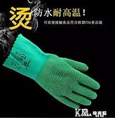 隔熱手套 隔熱手套耐高溫250度工業食品長防水防燙防滑防油防蒸汽廚房五指