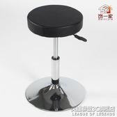 酒吧椅家用升降高腳椅酒吧台圓凳簡約前台凳子 簡約現代吧台椅 IGO
