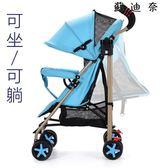 嬰兒車寶寶推車四季折疊式小手推車