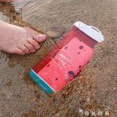 加厚水下拍照 配掛繩 雨天手機防水袋游泳潛水套可觸屏蘋果通用款 薔薇時尚