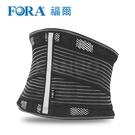 【福爾FORA】透氣腰帶 護腰帶 (9吋)