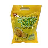 馬來西亞LEE檸檬風味夾心餅240g【愛買】