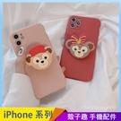 泰迪小熊 iPhone 12 mini iPhone 12 11 pro Max 手機殼 創意個性 直邊液態 保護鏡頭 摺疊伸縮 影片支架