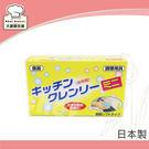 日本製無磷洗碗皂吸盤式清潔皂(單入)無磷...