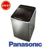 Panasonic 國際牌 NA-V130EBS-S 13公斤 不鏽鋼 洗衣機 公司貨 北北基地區含運費. 其他地區運費須加購.